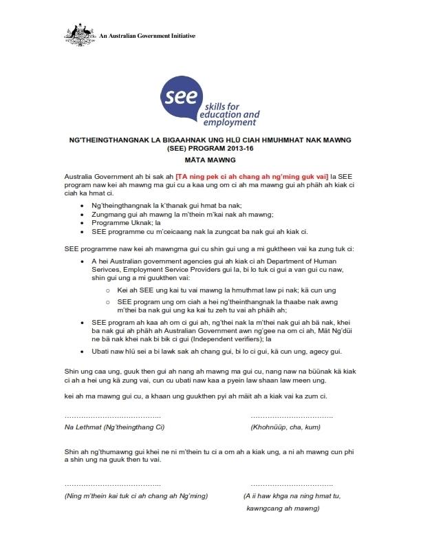 Client Case Study - AU GOV Dept of Education and Training AU